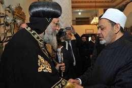 الدكتور أحمد الطيب والبابا تواضروس