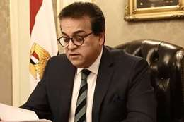 الدكتور خالد عبد الغفار، وزير التعليم العالى