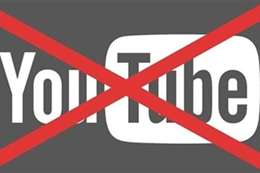 غلق يوتيوب