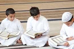 مكاتب تحفيظ القرآن