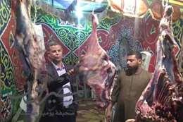 صورة اللحوم