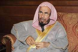 الدكتور عبد الله بن محمد المطلق