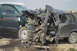 حادث تصادم