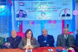 الحرية المصري