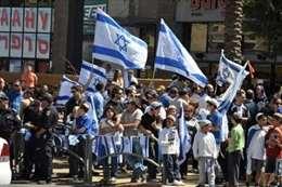 احتجاجات إسرائيل