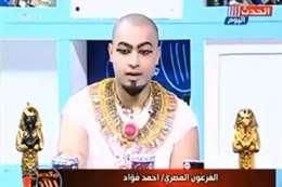 أحمد فؤاد، صانع العطور