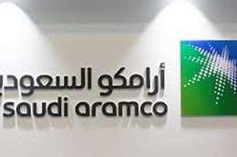"""أرامكو"""" السعودية،"""