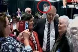الفتاة لحظة ضرب رئيس الوزراء