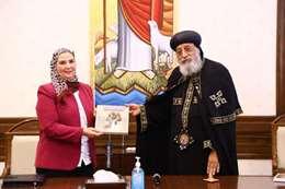 نيفين القباج وزير التضامن و  البابا تواضروس الثاني