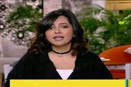 داليا أشرف مذيعة برنامج 8 الصبح