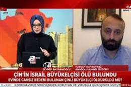 """قناة تركية تعتذر بعد """"القدس إسرائيلية"""""""