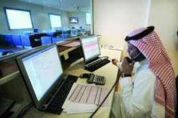 السعودية.. لجنة الإفلاس تتسلم 381 طلب تصفية وتسوية