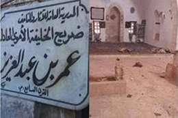 مجددا.. نبش ضريح عمر بن العزيز وزوجته في سوريا
