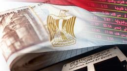 المونيتور: اقتصاد مصر يمزق إسرائيل
