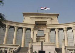 هل تؤيد الدستورية حكم القضاء الإداري؟