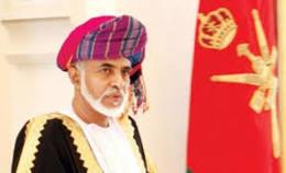 عودة ظهور قابوس بن سعيد بافتتاح البرلمان العمانى