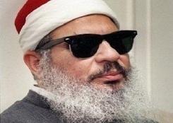شرط الأمن لأسرة عمر عبد الرحمن