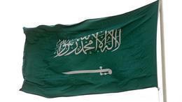 """السعودية تأمل التوصل إلى """"اتفاق شامل"""" بسوريا"""