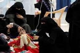 ضحايا الكوليرا باليمن