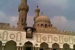 صورة للجامع الأزهر