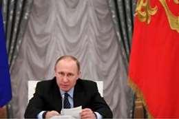 الرئيس الروسى