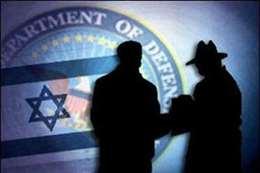 جهاز المخابرات الإسرائيلي (الموساد)
