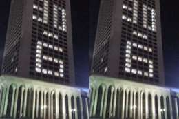 مبني الخارجية المصرية