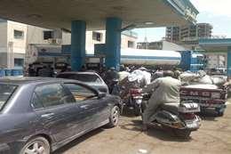 رفع أسعار الوقود والطاقة