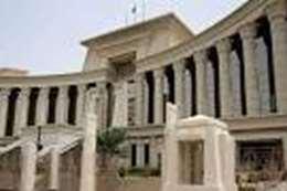 المحكمة الدستوية
