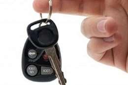 مفاتيح سيارة