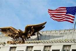 السفارة الأمريكية في القاهرة