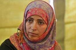 توكل كرمان الحاصلة على جائزة نوبل للسلام