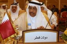سيف بن المقدم البوعينين، سفير قطر لدى مصر