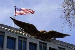 سفارة واشنطن فى أوكرانيا