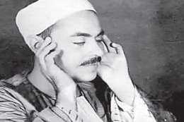 الشخ محمد رفعت