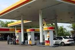 محطات وقود