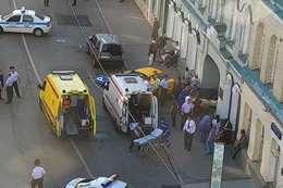 حادث دهس وسط العاصمة الروسية موسكو