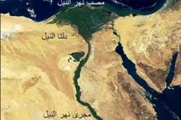 دلتا النيل