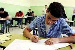 لجان الامتحانات