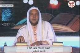 الشيخ محمد الملاح