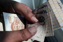 الجنية المصري