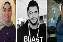 ضحايا المذبحة