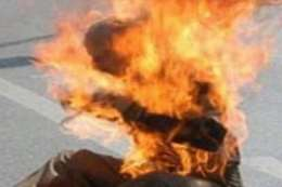 حرق الزوج