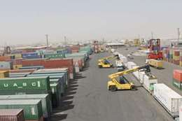 ميناء جاف بمصر