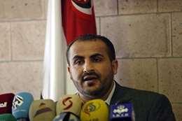 المتحدث باسم الجماعة محمد عبد السلام