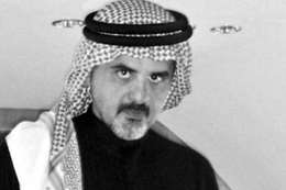 منصور بن حمد
