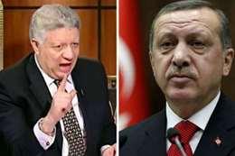اردوغان ومرتضى