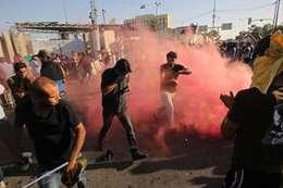 الاعتداء علي سفارة البحرين