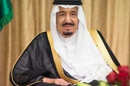 خادم الحرمين الشريفين الملك سلمان