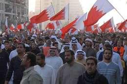 الشيعة في البحرين